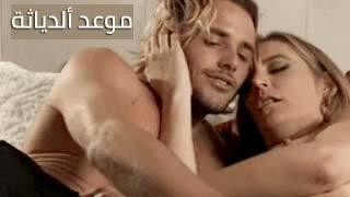 الدياثة افلام عربية Xxx On Www Iwanktv Pro