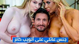 جنس محارم عربي مجاناً افلام عربية xxx on Www.iwanktv.pro