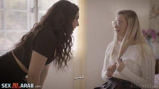 دراما شيميل افلام عربية Xxx On Www Iwanktv Pro