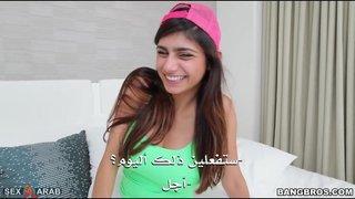 سكس مايا خليفه تناك بزب اسود لاول مره في حياتها الفيديو الإباحية ...