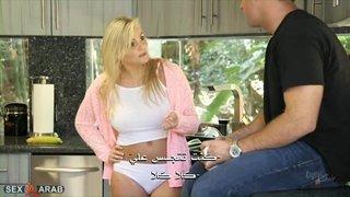 ممارسة الجنس مترجم فيديو افلام عربية xxx on Www.iwanktv.pro