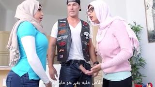مايا خليفة ووالدتها وصديقتها بنيام في فيلم مترجم الإباحية افلام ...