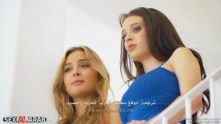 مسلسل مشاكل العائلة الحلقة الثانية افلام عربية xxx on Www.iwanktv.pro