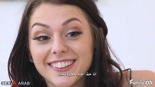 الاخ المتحسس مترجم افلام عربية xxx on Www.iwanktv.pro