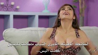 سكس ميا خلفيه مترجم افلام عربية xxx on Www.iwanktv.pro