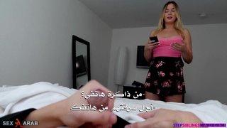 ينيك اته في غياب امه وعندما تعود ينيكها مع اخته مترجم العربية