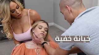 نيك امريكي مترجم خيانه افلام عربية Xxx On Www Iwanktv Pro