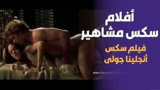 افلام سكس مشاهير السينما افلام عربية xxx on Www.iwanktv.pro