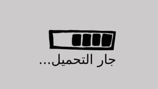 افلام ميا خليفة افلام عربية xxx on Www.iwanktv.pro