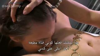 سكس الابن وامه مترجم افلام عربية Xxx On Www Iwanktv Pro