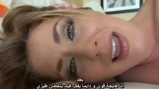 بحس افلام جنس مترجم فرنسي افلام عربية Xxx On Www Iwanktv Pro
