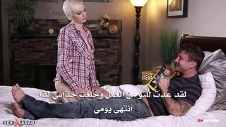 قلبي طلبات اخته افلام عربية xxx on Www.iwanktv.pro