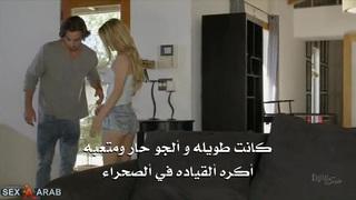 سكس أخوات الأخت تعلم أخوها الجلخ افلام عربية xxx on Www.iwanktv.pro