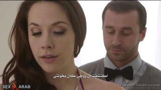 بنات يشاهدون افلام سكس مترجمه بالعربي افلام عربية xxx on Www ...