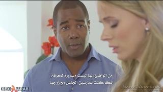 سكس نيك بهار ويافوز مسلسل العهد افلام عربية xxx on Www.iwanktv.pro