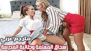 سكس سحاق مترجم افلام عربية xxx on Www.iwanktv.pro