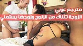 الزوجة تتناك من الزنوج والزوج يستمني سكس ديوث مترجم افلام عربية ...