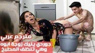 نيك بنت وهي تنظف اواعي المطبخ افلام عربية xxx on Www.iwanktv.pro