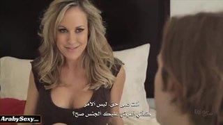 أمي الروسية أقدام مساج ياباني افلام عربية Xxx On Www Iwanktv Pro