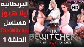 مسلسلات بورنو مترجم افلام عربية Xxx On Www Iwanktv Pro