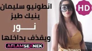افلام سكس سليمان انطونيو ونور افلام عربية Xxx On Www Iwanktv Pro