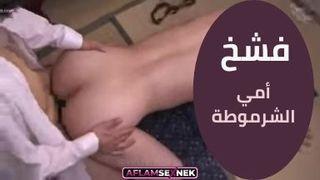 فيلم مترجم انا وأمي فياليت نيك مخفي افلام عربية xxx on Www.iwanktv.pro
